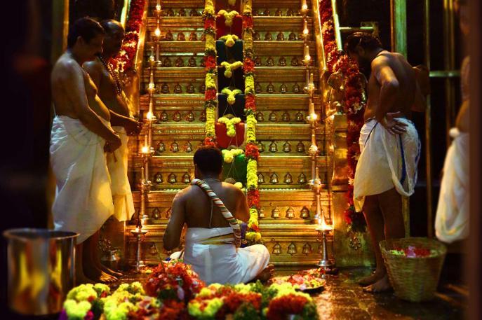 Namaskara Slokam - Loka Veeram