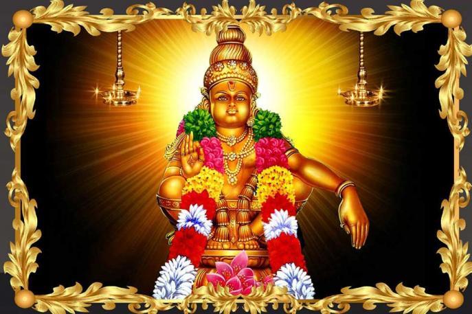 Irumudiyai Sumanthu Vanthen Lyrics in Tamil