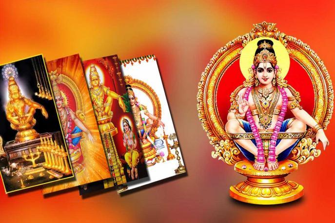 Ponnambala Sri Ayyappan Temple